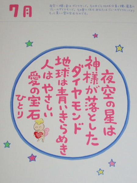 2006_0630fWJNoQ0003Abvp.JPG