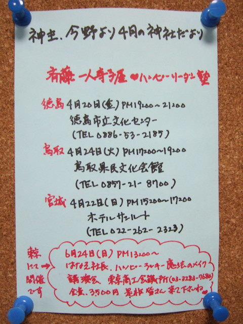2007_0419fWJNoQ0001.JPG