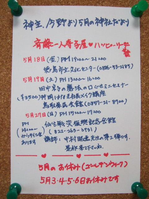 2007_0517fWJNoQ0001.JPG