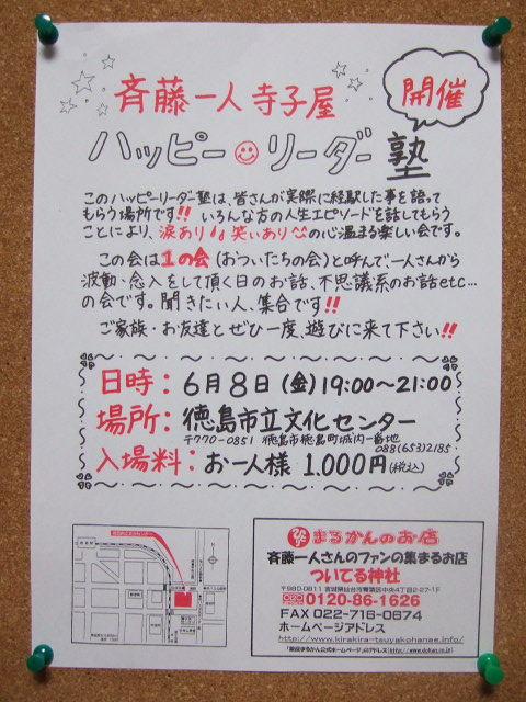 2007_0526fWJNoQ0005.JPG