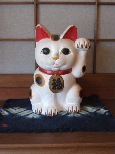 ニャ〜ン 招き猫.JPG