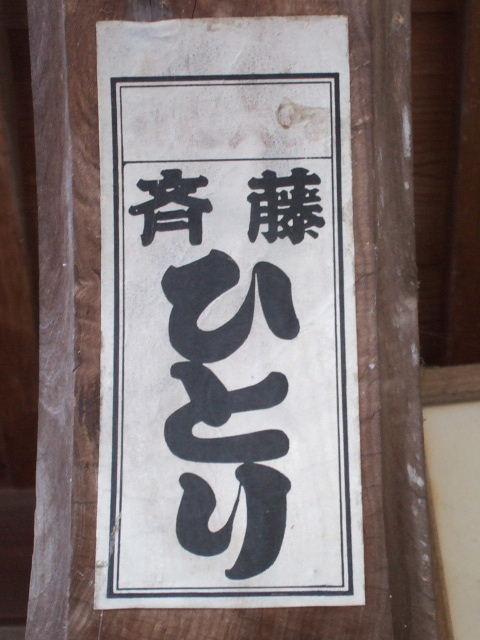 2007_0705fWJNoQ0016.JPG