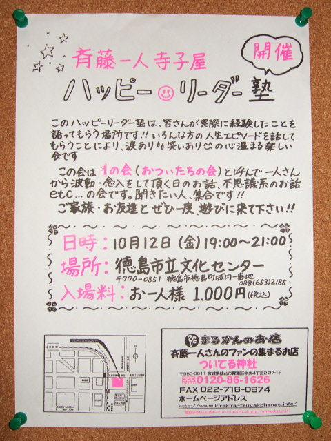 2007_1011デジカメNo20002.JPG
