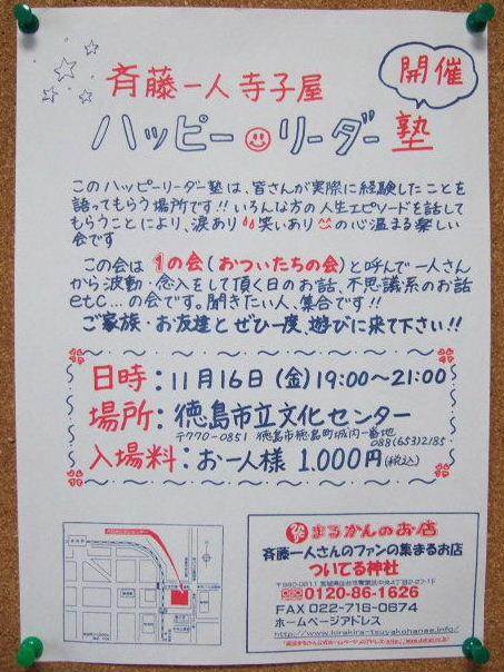 2007_1115デジカメNo20001アップ用.JPG
