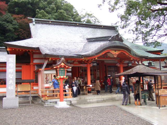 熊野那智大社 拝殿.JPG