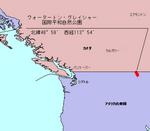 275px-LocMap_of_WH_Waterton_Glacier-IPP.png