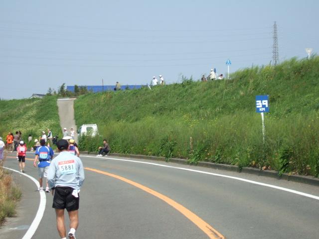 39km .JPG
