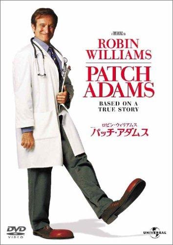 パッチ・アダムス.jpg