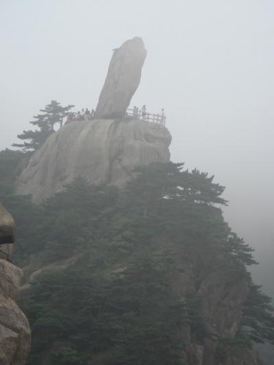 黄山 3.jpg