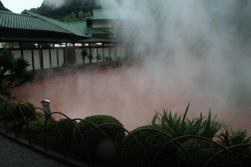 血の池地獄.jpg