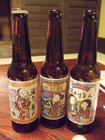 黒川地ビール.jpg