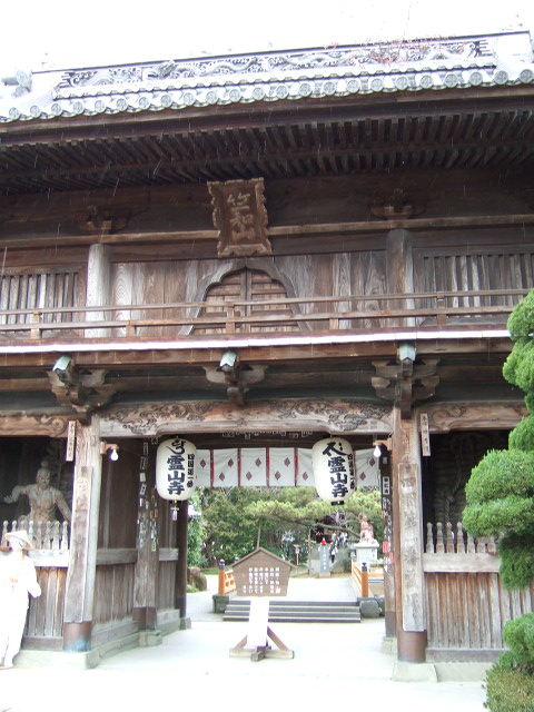 四国霊場第1番札所霊山寺.JPG