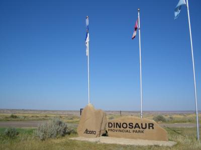 州立恐竜公園 案内.jpg