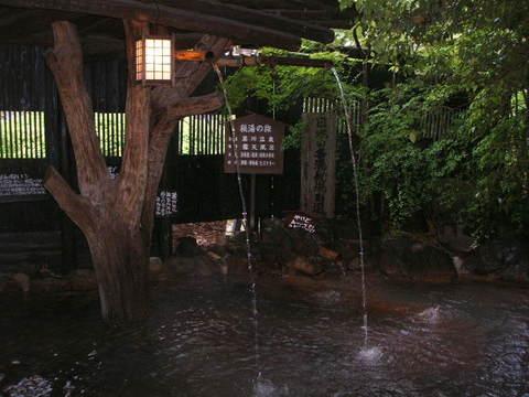 滝の湯.jpg