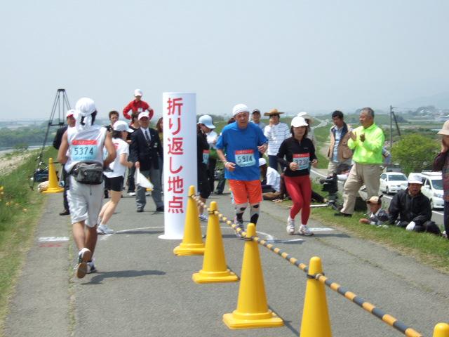 徳島マラソン 折り返し地点 .JPG