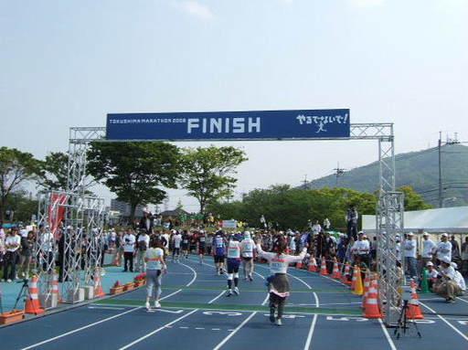 徳島マラソン FINISH.JPG