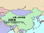 武陵源.png