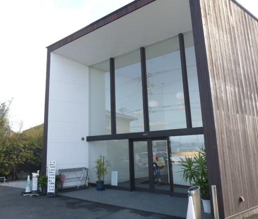 仏生山(ぶっしょうざん)温泉 高松 香川.JPG