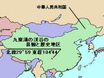LocMap_WH_Jiuzhaigou.png