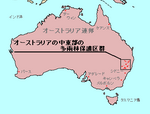 LocMap_of_WH_CERRA_Australia.png
