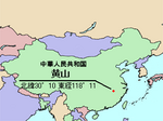 LocMap_of_WH_Huangshan.png