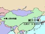 LocMap_of_WH_Lingjiang.png