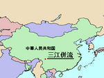 LocMap_of_WH_Three_Rivers.png