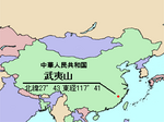 LocMap_of_WH_Wuyishan.png