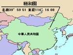 LocMap_of_WH_Yi_he_Yuan.png