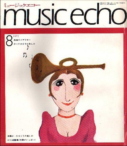 music echo.jpg